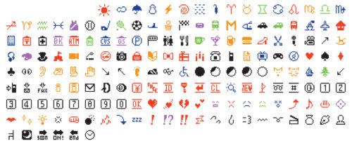 Shigetaka Kurita, NTT DOCOMO, Inc. Tokyo Emoji. 1998-1999. Image numérique, dimensions variables. The Museum of Modern Art, New York. Don de NTT DOCOMO, Inc., 2016. © 2017 NTT DOCOMO